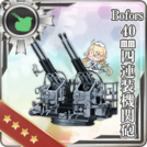 Bofors 40mm Quadruple Autocannon Mount 173 Card
