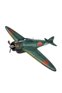 Type 0 Fighter Model 52 021 Equipment old