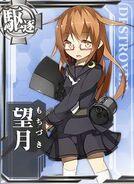 DD Mochizuki 031 Card