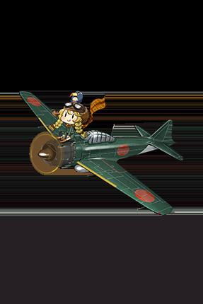 Type 0 Fighter Model 52 021 Full