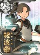 DD Ayanami Kai Ni 195 Card