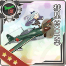 Suisei (601 Air Group) 111 Card