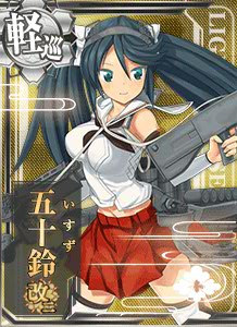 CL Isuzu Kai Ni 141 Card