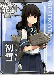 DD Hatsuyuki 032 Card