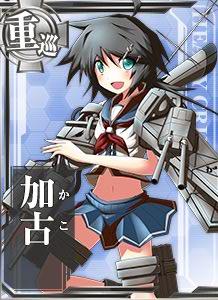 CA Kako 060 Card