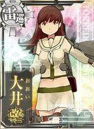 CLT Ooi Kai Ni 118 Card