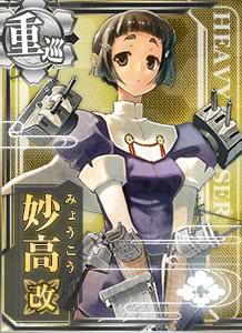 CA Myoukou Kai 265 Card