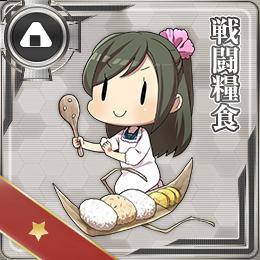 Combat Ration 145 Card