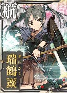 CV Zuikaku Kai 112 Card