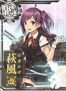DD Hagikaze Kai 355 Card