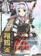 CV Shoukaku Kai 288 Card