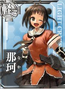 CL Naka 056 Card