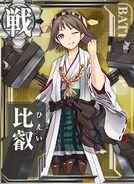 FBB Hiei 086 Card