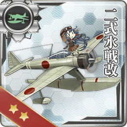 Type 2 Seaplane Fighter Kai 165 Card