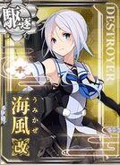 DD Umikaze Kai 350 Card