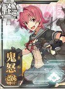 CL Kinu Kai Ni 487 Card