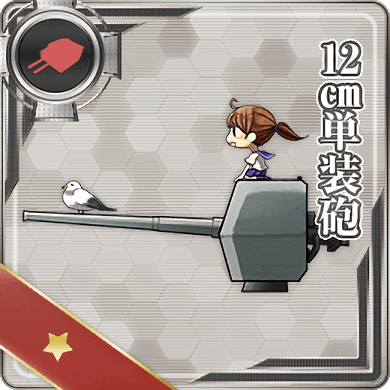 12cm Single Gun Mount 001 Card