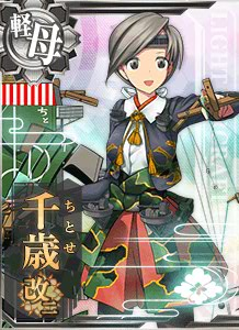 CVL Chitose Carrier Kai Ni 296 Card