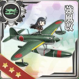 Kyoufuu Kai 217 Card
