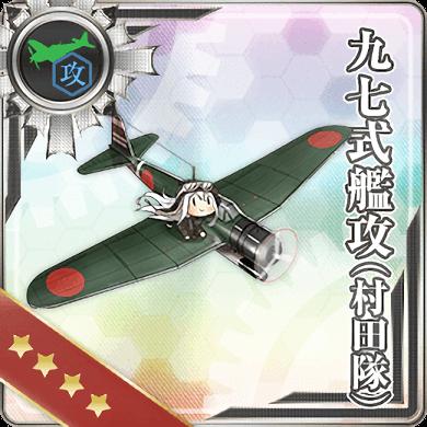 Type 97 Torpedo Bomber (Murata Squadron) 143 Card
