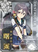 DD Akebono Kai 231 Card