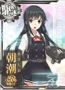 DD Asashio Kai Ni 463 Card