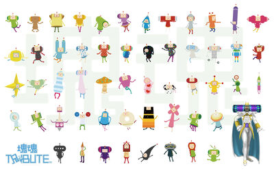 Katamari Tribute Wallpaper by stuARTq