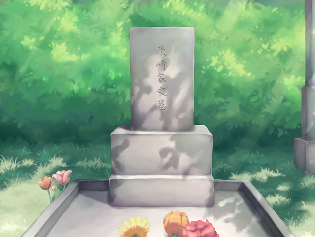 File:Emi's fathers gravestone.png