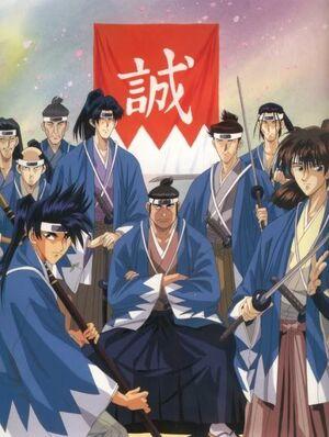 Shinsengumicolor