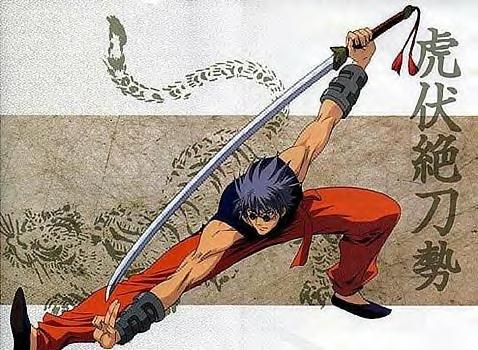 File:Enishi Swordsman.jpg