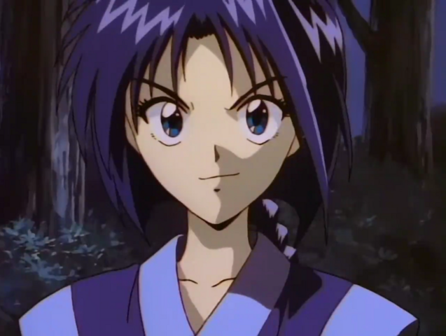 File:Misao2.png