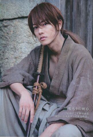 File:Rurouni Kenshin 1.jpg