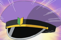 Tamama's cap