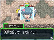 Momoka is mad of Keroro RPG