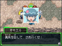 File:Momoka is mad of Keroro RPG.jpg