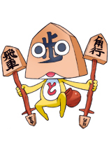 Shogigi