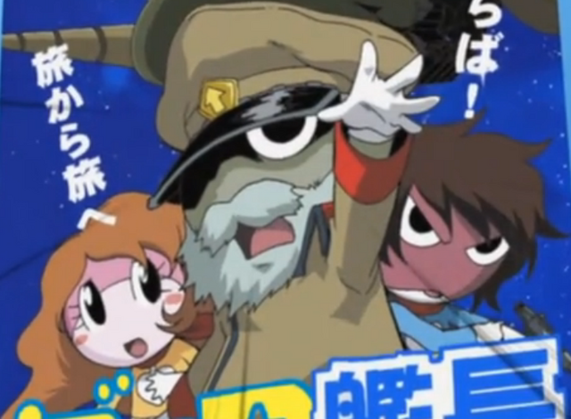 File:Capn Geroro and the gang.png