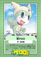 Shin Keroro's card on the website