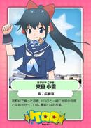 Koyuki's card