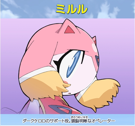File:Yuyuyuy.jpg
