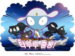 Images-Taruru Keroro game so and so