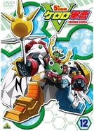 Keroro gunsou 5th season - vol 12