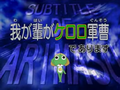 Thumbnail for version as of 08:55, October 10, 2014