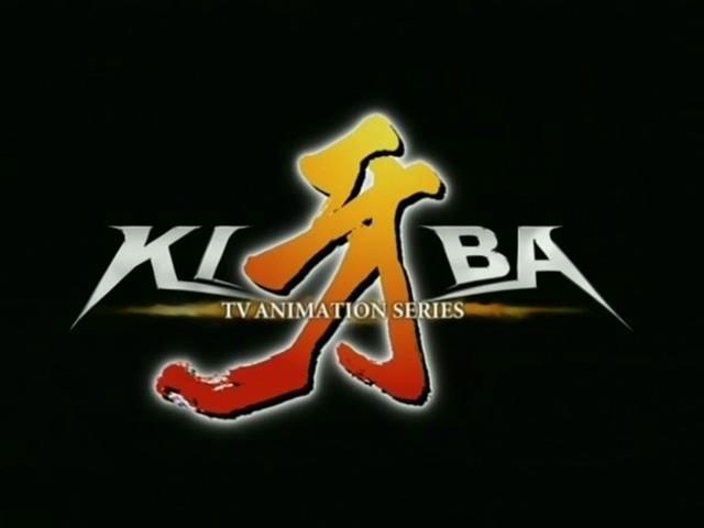 File:Logo kiba.jpg