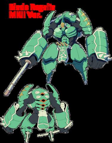 File:Uzu Sanageyama body (Blade Regalia MKII).png