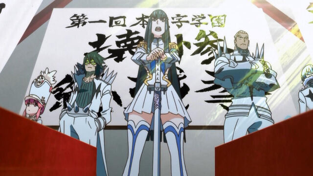File:Satsuki rule.jpg