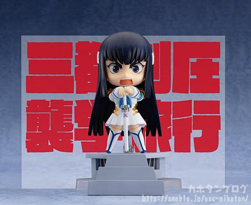 File:Nendoroid Satsuki6.jpg