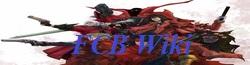 File:FictionalCharacterBattles Wiki-wordmark.png