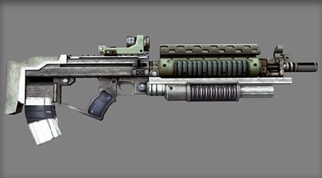 File:M82-GAssaultRifle.jpg