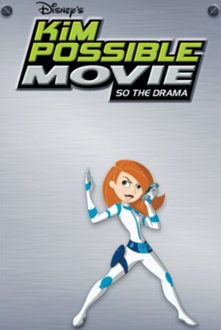 File:So the Drama iTunes cover artwork.jpg